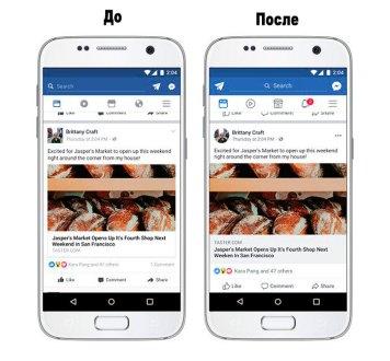 «Мы хотели сделать то, что используют миллиарды людей в мире, менее раздражающим», — подчеркнули дизайнеры Facebook.