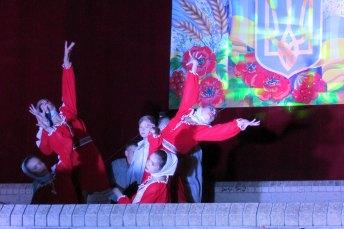 День Независимости Украины - праздничный концерт в Изюме