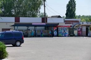 Остановка по улице Чумацкая в Изюме