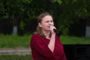 Лиза Агафонова