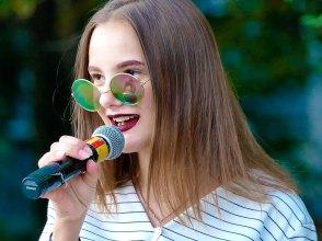 Лиза Новак - «Не забудь»