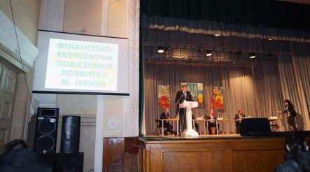 Одновременно с докладом Константина Петрова на большом экране демонстрировались слайды