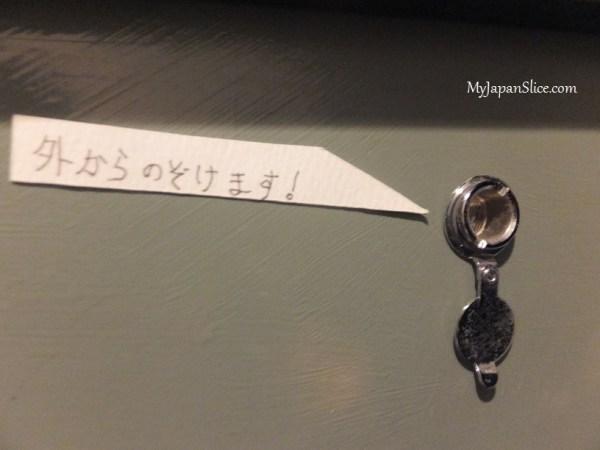 secret_tokyo_6