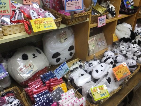 Yokohama_Panda_Chinatown
