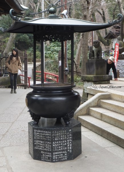 japan_incense_burner_1