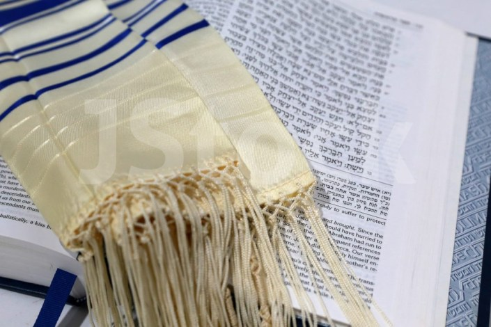 Jewish Stock Photos - myjewishwebsite-tallis