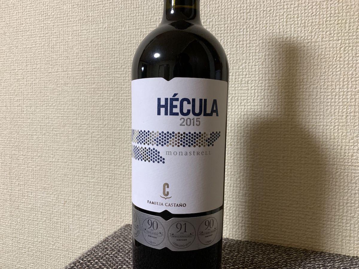 HECULA 2015