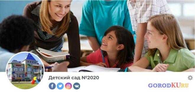 Сайт-портфолио учащегося