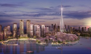 Emaar Creek Harbour Project