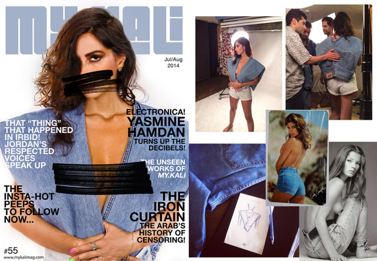 the-cover-look-(yasmine)