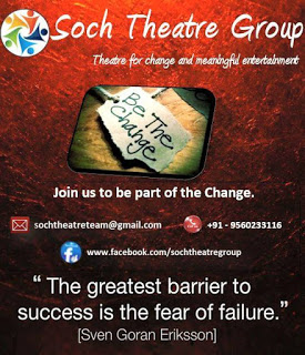 Join theatre