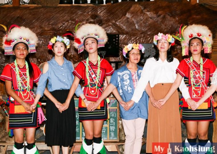 Aboriginal Restaurant Kaohsiung