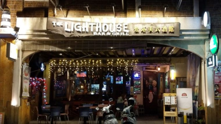 Kaohsiung Nightlife Lighthouse