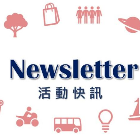Kaohsiung Events, News, and Information