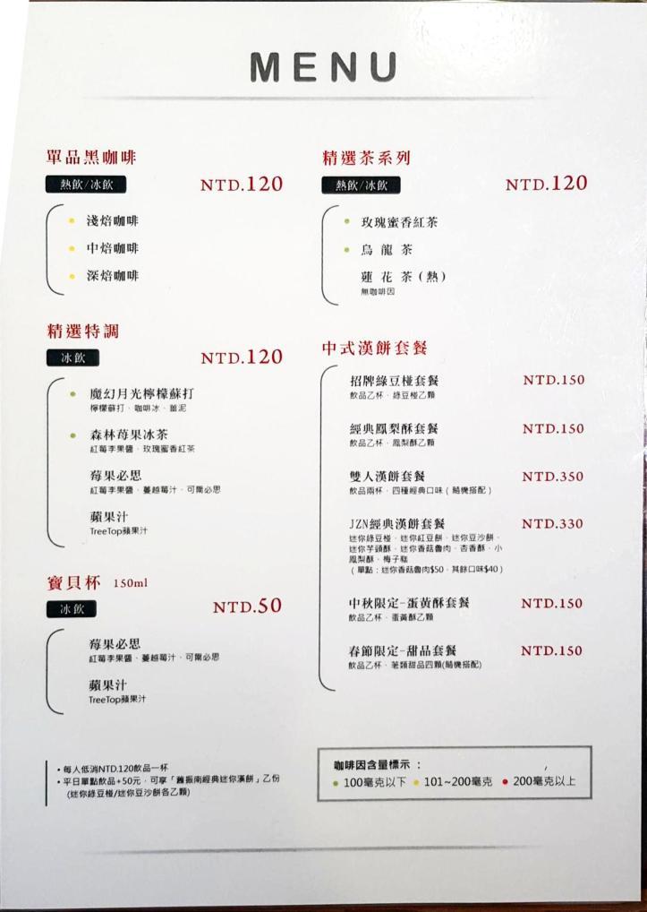 Kaohsiung Jiu Zhen Nan Pastry