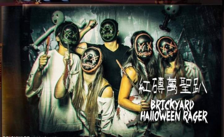 Kaohsiung Halloween Party 2019