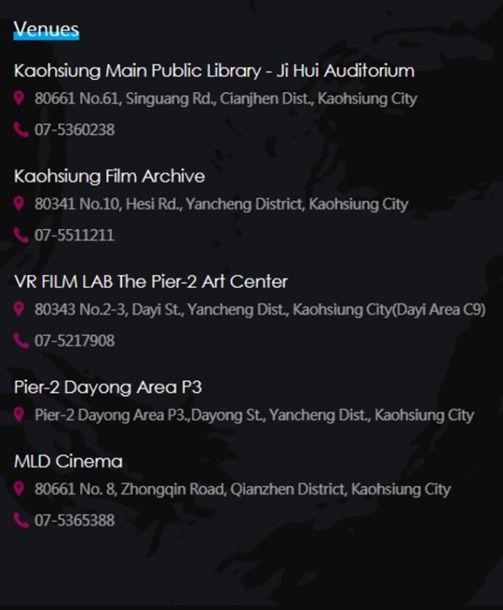Kaohsiung Film Festival 2019