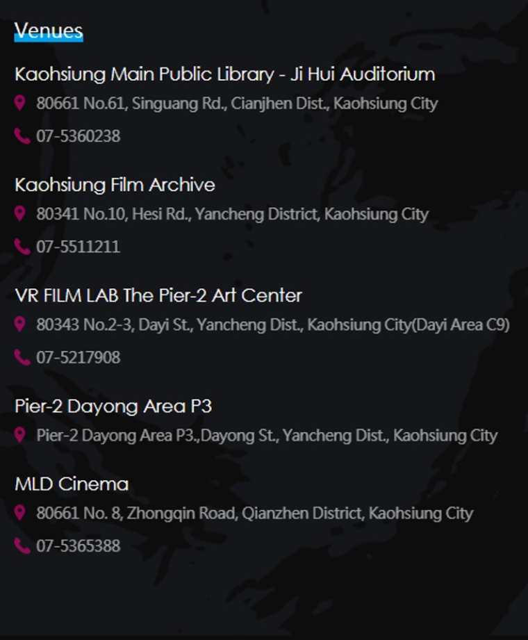 Kaohsiung Film Festival 2019