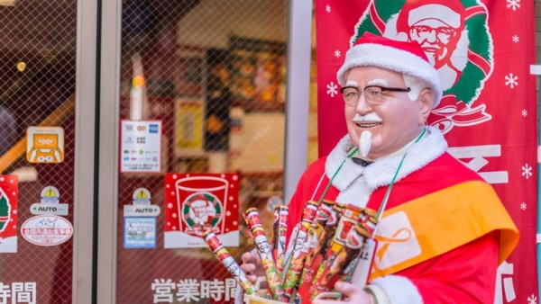 KFC Christmas hours