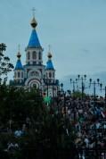 El Parque Muravyov Abarrotado - Park Muravyov Crowded