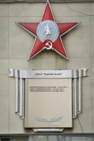 2012-08-04 - Khabarovsk - Medallas de la Ciudad (8)