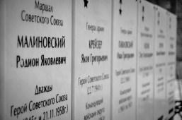 2013-02-23 - Khabarovsk - (6)