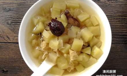 清炖雪耳红枣青木瓜汤