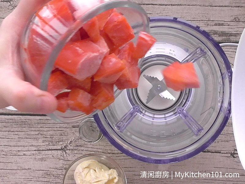 木瓜香草冰淇淋奶昔