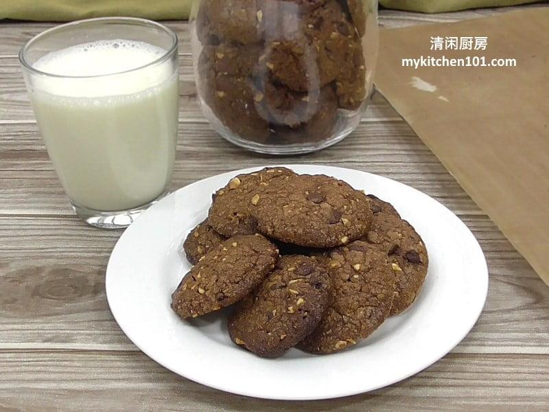 hazelnut-chocolate-chip-cookies-mykitchen101-feature2