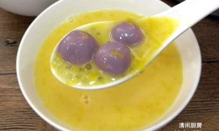 金瓜西米露 + 紫薯汤圆