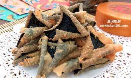 香酥海苔脆饼(紫菜脆饼)