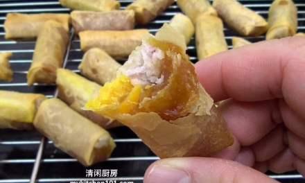 芋头番薯年糕春卷
