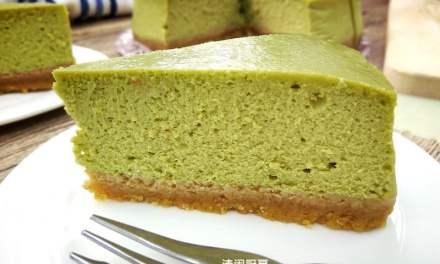 抹茶烤芝士蛋糕