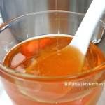 转化糖浆做法(Golden Syrup)