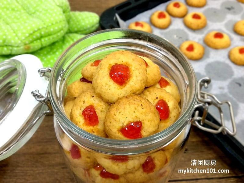 香酥椰子牛油餅 | 清閑廚房