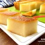 烤木薯糕 Bingka Ubi Kayu