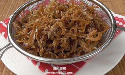 Crispy Deep-Fried Dried Anchovies (Ikan Bilis)