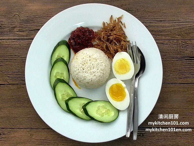 simple-nasi-lemak-mykitchen101en-feature