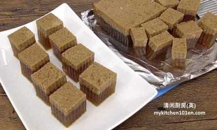 Coconut Milk Brown Sugar Agar-Agar