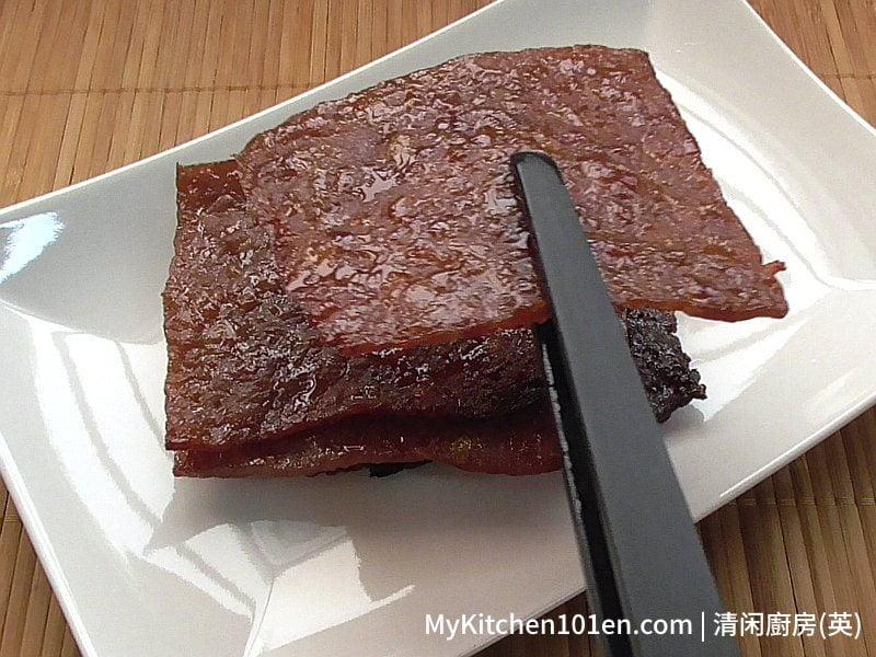 Bak-Kwa-Recipe