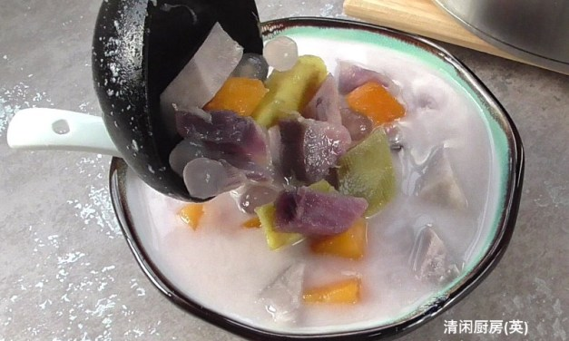 Rich Creamy Bubur Cha-Cha Dessert