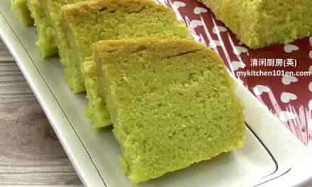 Steamed Pandan Cake