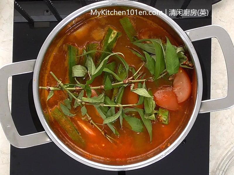 Asam Pedas (Spicy Tamarind Fish) Vietnamese cilantro