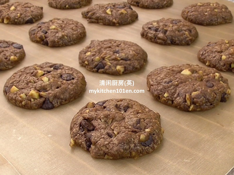 hazelnut-chocolate-chip-cookies-mykitchen101en-feature1