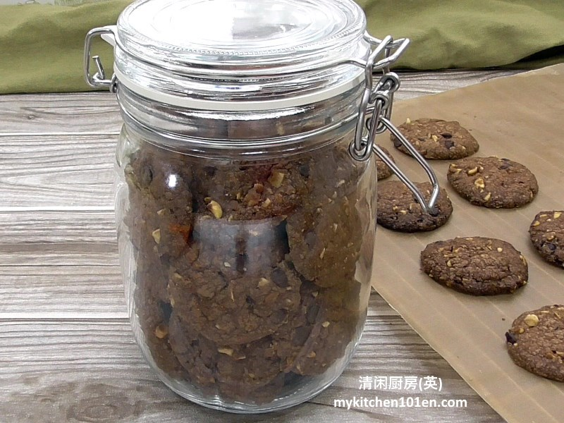 hazelnut-chocolate-chip-cookies11