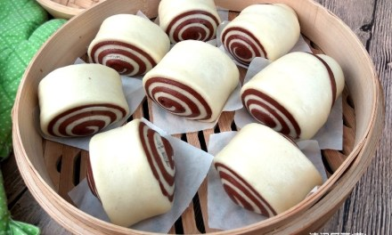 Chocolate Spiral Mantou (Steamed Oriental/Chinese Bun)