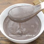 Black Sesame Soup – Sweet Dessert