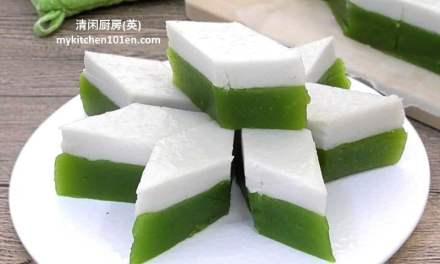 Kuih Talam Pandan (Pandan Tray Cake)