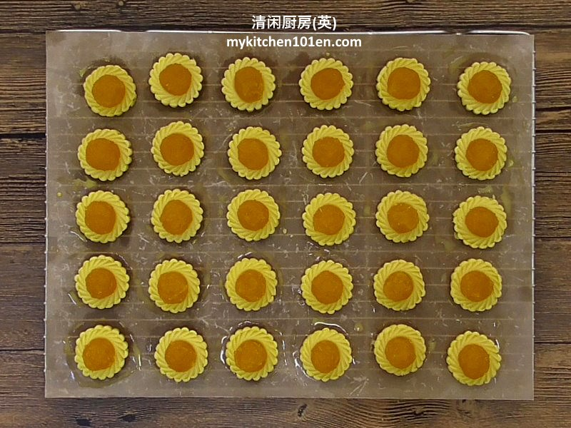 Nyonya Pineapple Tarts