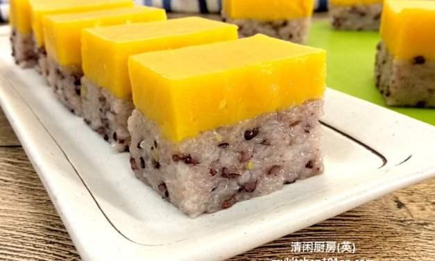 Pumpkin Glutinous Rice Kuih (Pumpkin Seri Muka)